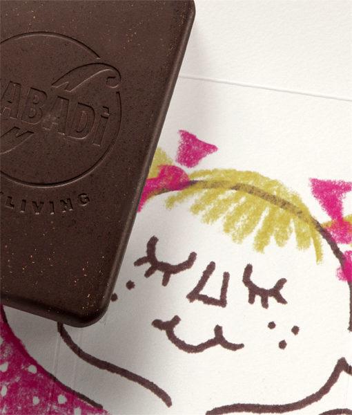Cioccolato al latte e cardamomo BIO lavorato a freddo – 53% cacao – TATA 1
